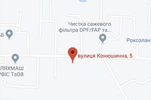 м.Львів, вул. Конюшинна, 5